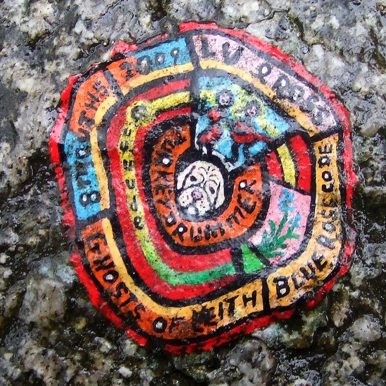 Red, yellow, blue and green painting on chewing gum created by Ben Wilson, Muswell Hill
